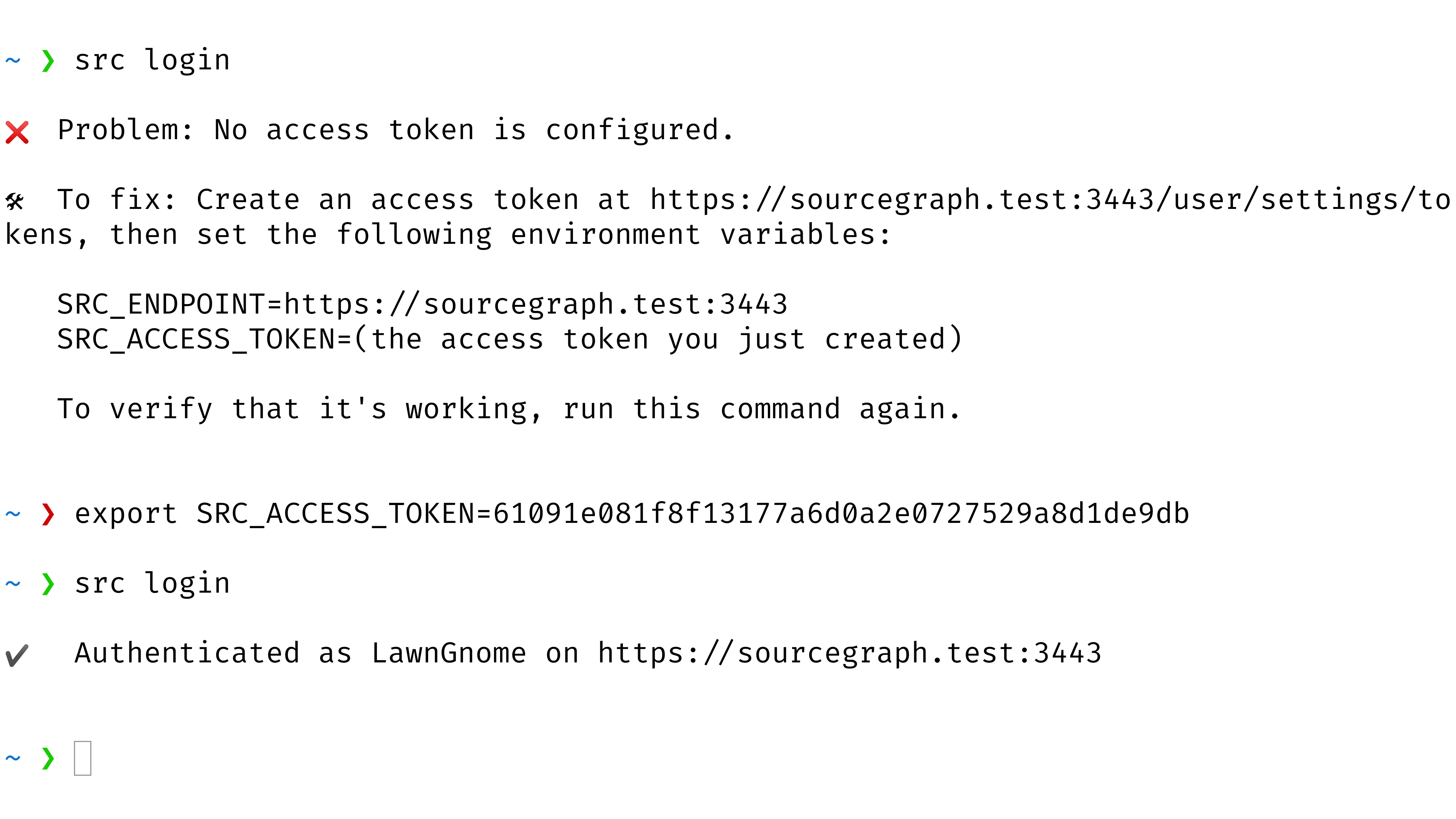 Output from src login showing success